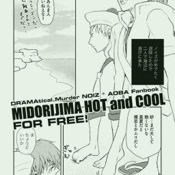 「MIDORIJIMA HOT and COOL」サムネイル。